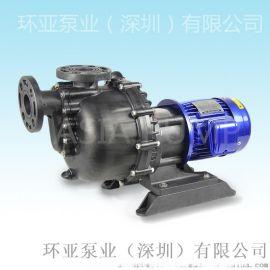 AMD-401FGACE5 无轴封自吸式磁力驱动泵浦 自吸泵特点 深圳优质自吸泵 大头泵