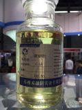 环氧固化剂地坪面漆苏州亨思特公司销售江浙地区环氧固化剂
