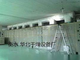 河北烘干设备生产厂家