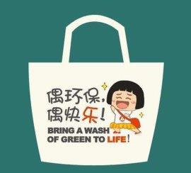 永州无纺布袋厂/永州无纺布环保袋制作厂/无纺布袋印刷厂