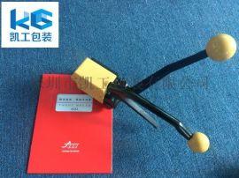 台湾进口A333型无扣钢带打包机 厂家直销