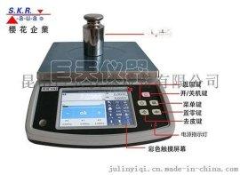 台湾樱花WN-Q20S带储存记录功能触摸屏智能电子秤
