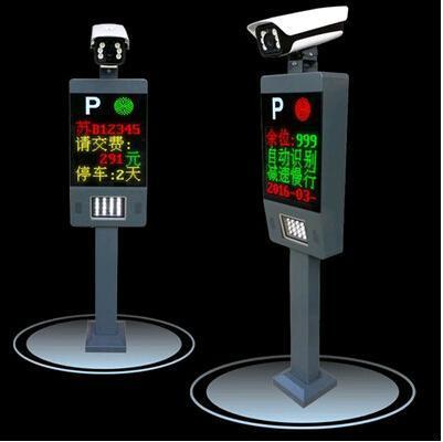 鄭州車牌識別,鄭州自動車牌識別系統