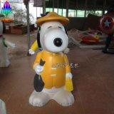 可愛史努比卡通動物雕塑現貨供應 戶外景觀小品 大型創意樹脂現貨供應 H150CM卡通景觀雕塑