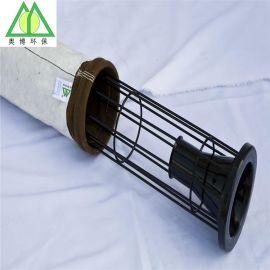 耐高温PPS除尘布袋 耐酸碱耐腐蚀PTFE收尘布袋 除尘器用滤袋和袋笼骨架