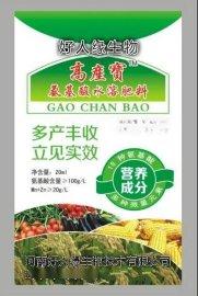 有机肥菌剂-有机肥生产发酵技术指导