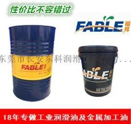 东莞福邦牌自动排档油ATF220 液压系 统润滑油