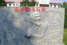 石雕浮雕制作   景区浮雕加工