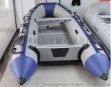 6人加厚衝鋒舟/釣魚艇