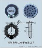 30E-3耳機喇叭