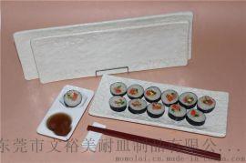 密胺粉 美耐皿餐具 密胺餐具 仿瓷餐具 塑料餐具 厨房用品   欧式长方平盘