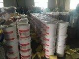 环氧树脂砂浆 耐腐蚀胶泥  厂家直销 15311857917