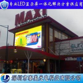 烟台p8室外led全彩显示屏 超市户外防水P8led屏幕