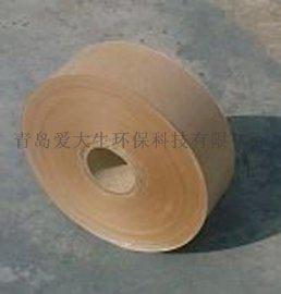 青岛厂家直销不覆膜气相防锈纸