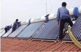 青浦区公园东路华扬太阳能热水器维修 太阳能维修清洗
