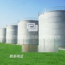 不锈钢白酒罐厂家定制价格优惠