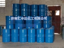 国标甲基丙烯酸丁酯厂家直销