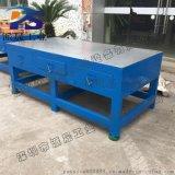 深圳钢板模具工作台厂家
