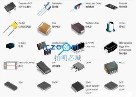 电子元器件TCTAL1D106M8R价格_参数_品牌SKRTLAE010库存供应商-拍明芯城