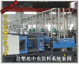 信阳注塑机中央自动集成供料系统价格实惠