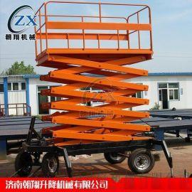 12米升降机 移动式升降平台 安徽升降机 济南济阳提升平台朝翔造