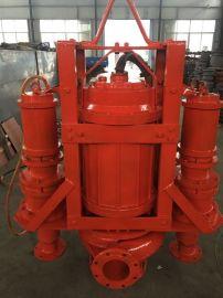 搅拌器渣浆泵;潜水砂浆泵;高效泥砂泵