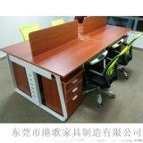 港歌东莞办公屏风PFG-130板式屏风隔断定制钢木组合办公桌
