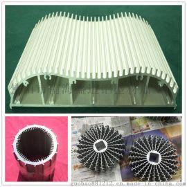 盛造专业供应大功率LED铝合金散热器,路灯太阳花灯杯铝型材挤出