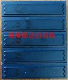 防盗标签 Sensormatic 先讯美资ZLAPXS5
