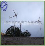 價格合理 家用風力發電機 1KW風力發電機晟成sc-666
