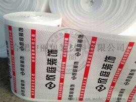 安徽地板膜厂家,装饰地板膜保护,装饰装修**