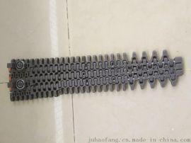 左边带轴承的2555HTB-SR网带图片