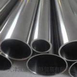 久立特钢2507双相不锈钢管价格/S32750电厂用不锈钢管13516131088