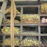 供应H65黄铜棒 环保黄铜棒 无铅黄铜棒 国标黄铜棒 黄铜六角棒 黄铜棒厂家直销