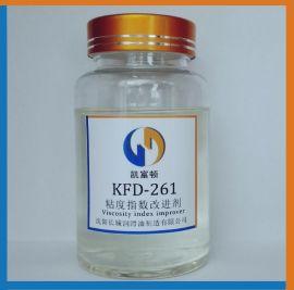 石油润滑油添加剂PMA类粘度指数改进剂附带降凝效果增粘剂KFD-261