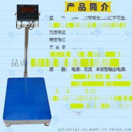 辽宁本安型防爆电子称 150kg防爆电子平台秤报价