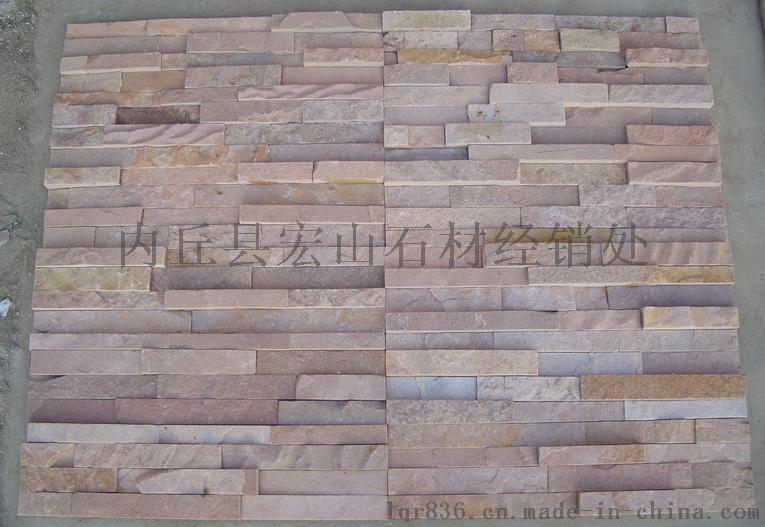 天然文化石廠家粉砂岩文化石牆面磚