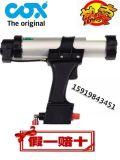 氣動打磨工具 助力膠槍 噴塗工具 點膠設備 進口氣動打膠槍包郵