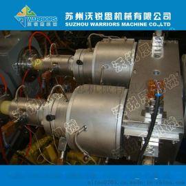 PVC16-40一出二穿线管、电工管生产线 PVC线管设备生产厂家