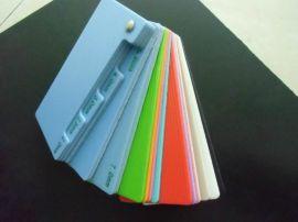 **PP发泡板 实心PP板 板面多种颜色齐全