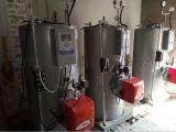 50公斤節能小型燃氣蒸汽發生器