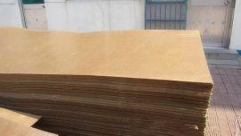 厂家直销大量供应纤维板
