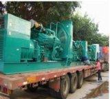 二手柴油发电机组回收,重康柴油发电机组回收价格,