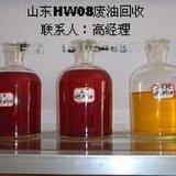 山东枣庄废油回收,HW08资质回收废油