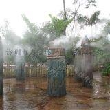 景觀造霧  降溫加溼  除塵除臭 廣場降溫 廠房降溫 力信環保