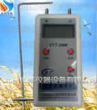 数字式压差计 SYT-2000数字式微压计