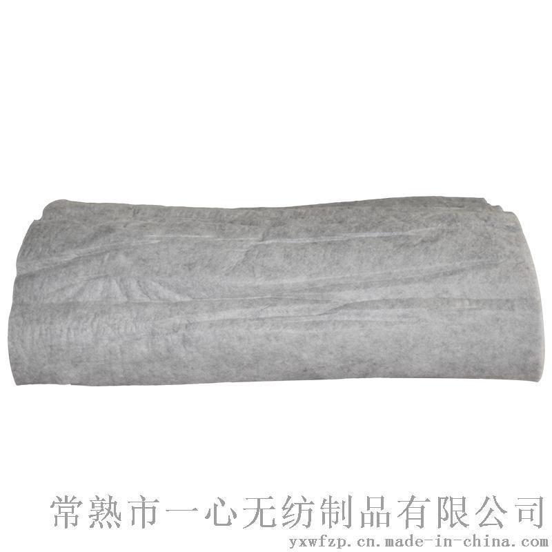 10竹炭纤维棉 江苏常熟厂家供应服装家纺填充棉