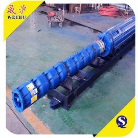 立式铸铁不泄露高扬程潜水离心泵 175QJ10-255 15kw农用抽水泵