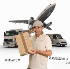 卡塔尔多哈空运专线,多哈空运价格查询,多哈物流,中东空运**,UL/QR/EY/EK**代理