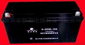 新太电池6-GFM-150固定型免维护阀控式密封铅酸蓄电池